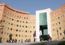 İstanbul Yeditepe Üniversitesi GETAT Eğitim Merkezi haberi.