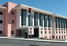 Ankara Keçiören Eğitim ve Araştırma HastanesiGeleneksel ve Tamamlayıcı Tıp Uygulama Merkezi Görseli.